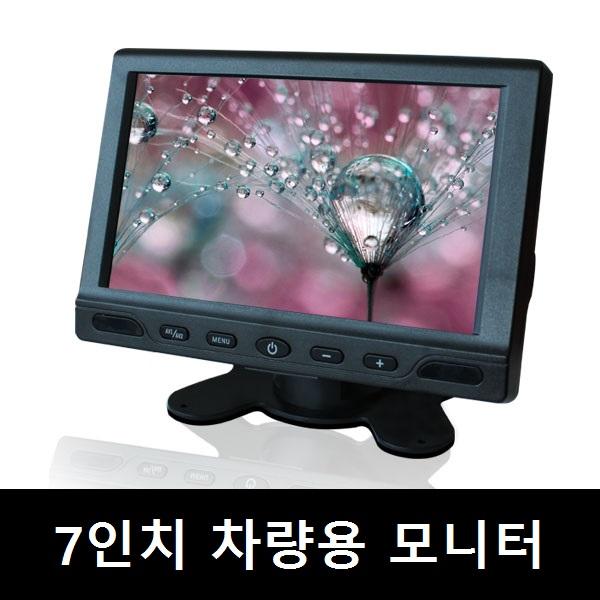3채널5채널4채널블랙박스 버스 트럭 화물용블랙박스 스마트5, 11-10.T구성 7인치 모니터