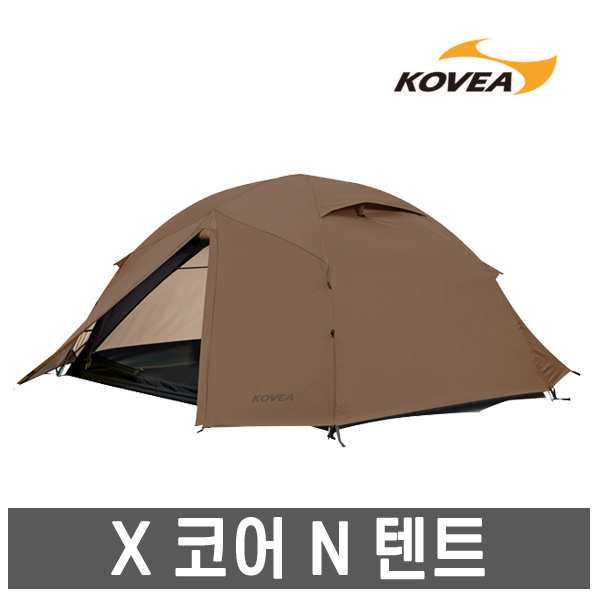 코베아 X 코어 N 텐트, 코베아 X 코어 N 텐트 (탄)