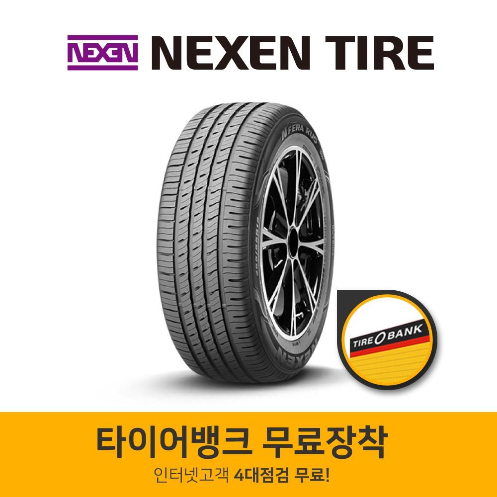 넥센타이어 타이어뱅크 무료장착 넥센 RU5엔페라 235 55 19 2355519, N-FERA RU5 235/55R19