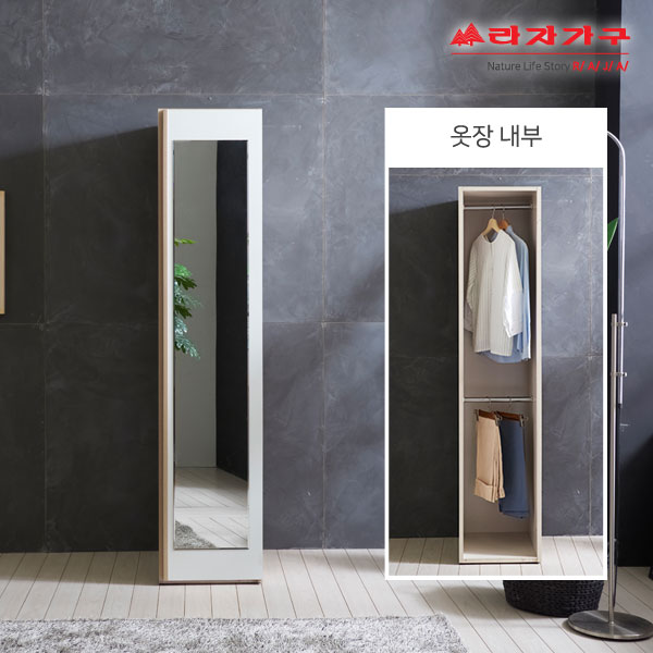 라자가구 위드 베이 400 전신거울 옷장 hn006, 화이트