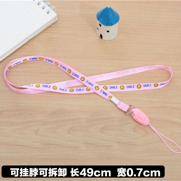 99 롱 장신구 USB메모리 목줄 목걸이 끈 탄력 재질 공 카드, 1, 롱 탈착 걸개 밧줄 핑크