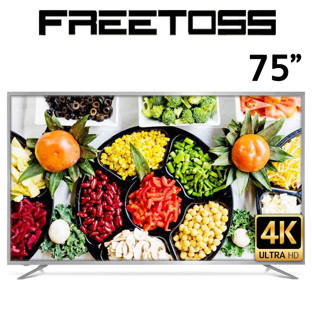 프리토스 75인치 TV 4K UHD FT750SUHD HDR LG 삼성 BOE 패널 최신 HDR10 lg패널 중소기업TV 대형 업소용 무료방문설치, 기본, 기본 스탠드형(기사설치)