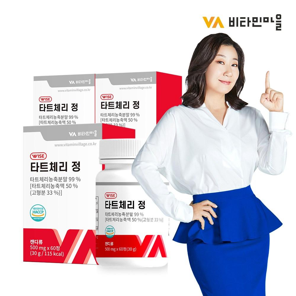비타민마을 타트체리 정 3박스 180정(총6개월분), 60정