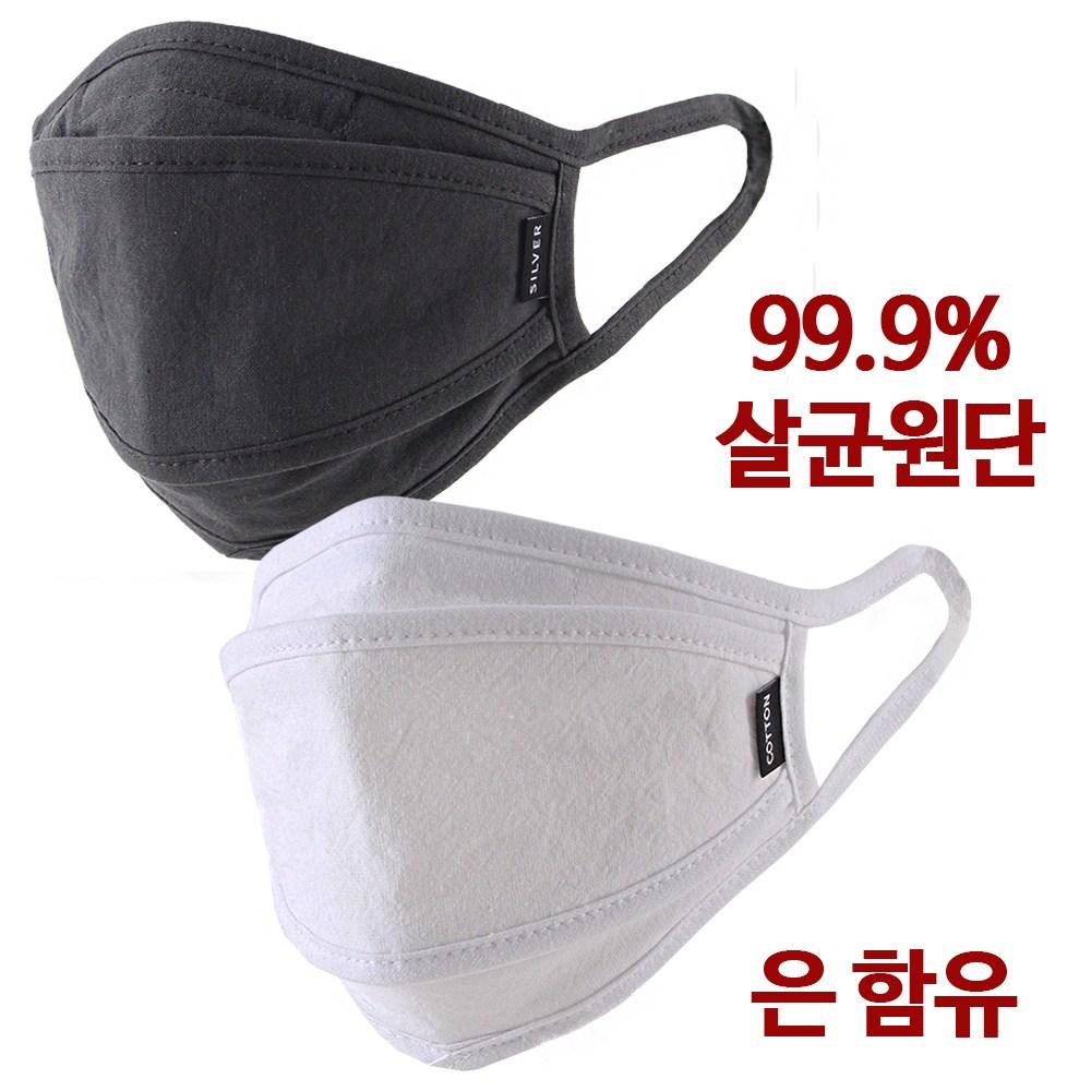 은함유 면마스크 숨쉬기편한마스크 KF94디자인