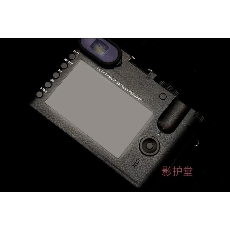 라이카 미니룩스 줌 라이카Q (Typ 116) 라이크라 카메라 보호필름 스티커 세밀한 컷, 01 Q(Typ 116) 비고 무늬