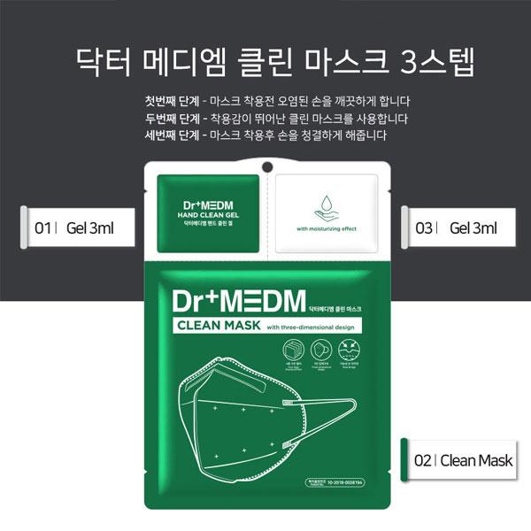 닥터메디엠 3 스탭 마스크+손세정제(10매입), 1개, 10매입