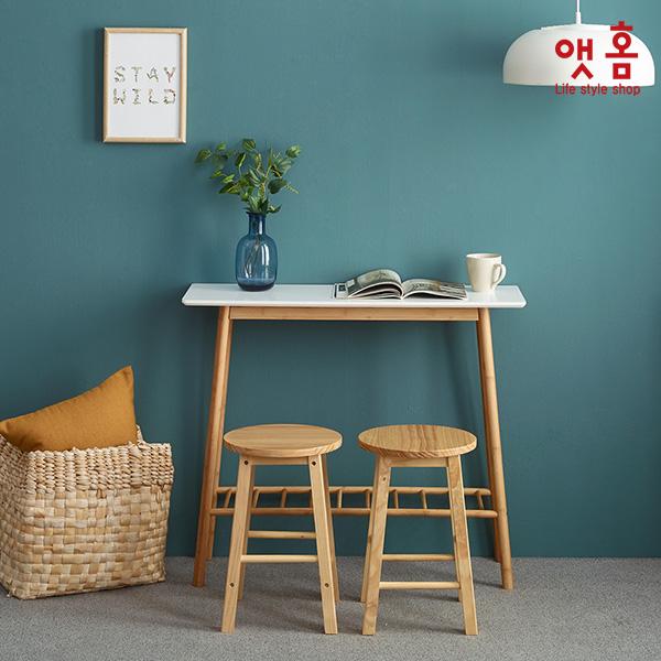 앳홈 원목 홈바 테이블, 단품(AT-10025)