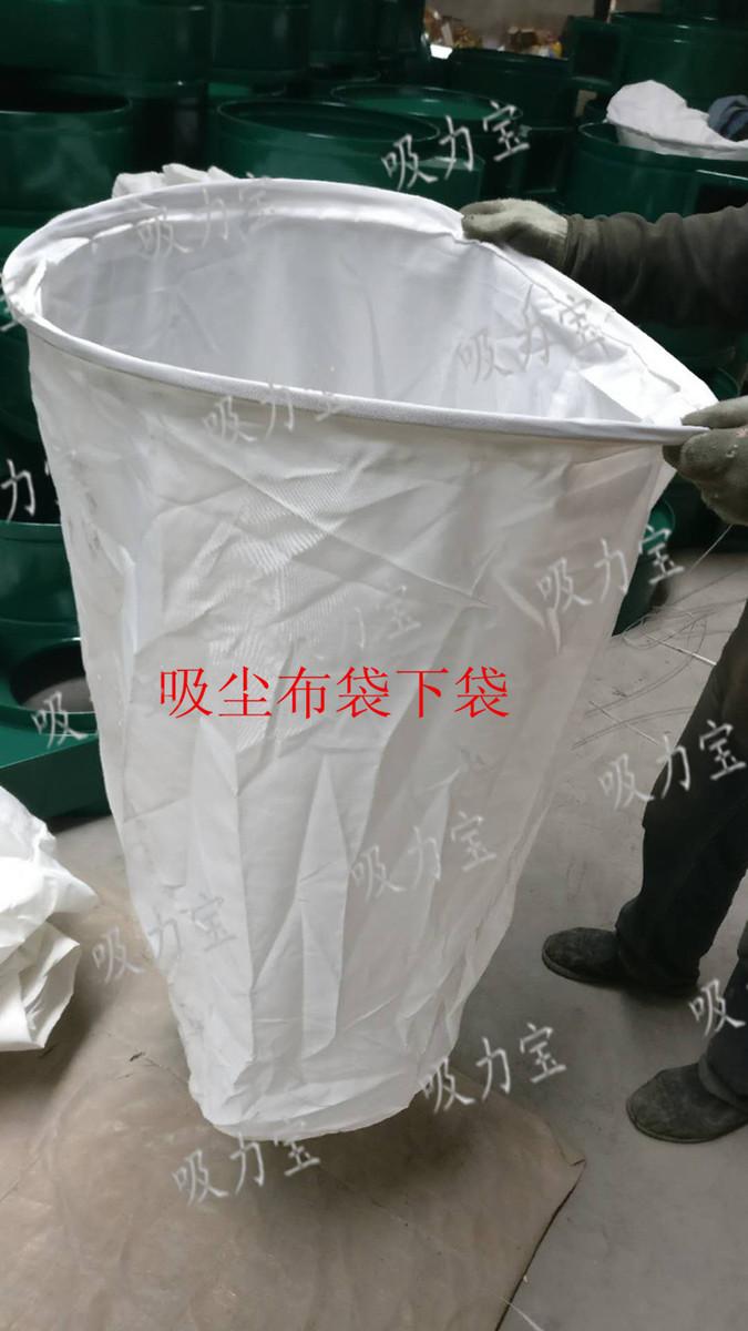 무선청소기 흡력 흡입청소기 주머니 공업 친환경 정전기방지, T03-630mm어퍼 가방