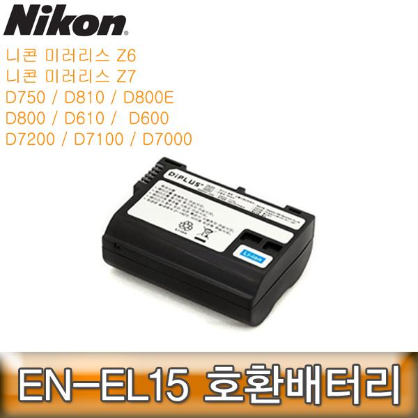 니콘 EN-EL15 호환배터리 D750/D810/D610/D7200/D800, 단일상품