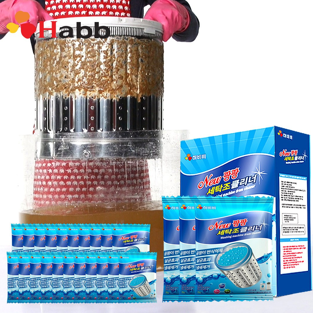 [하비비 본사] 청개구리 세탁조클리너 8박스(75gX24개입), 8box, 225g