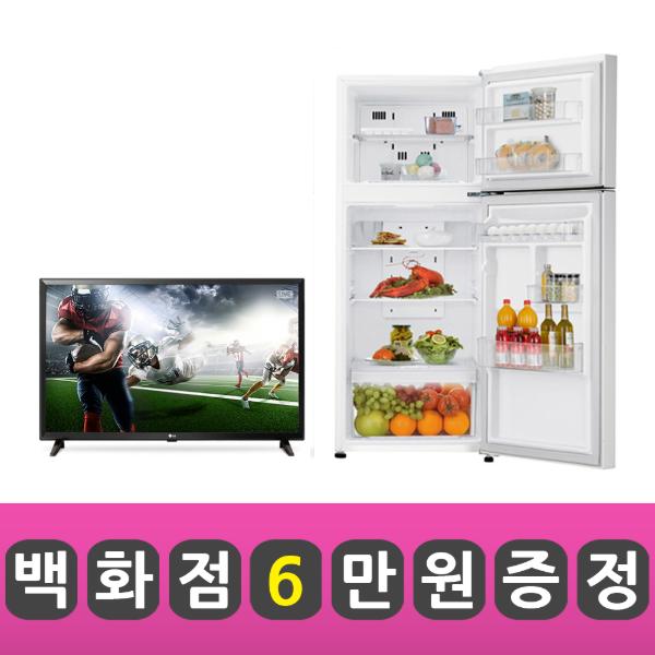 LG인터넷가입 신청 LG32인치TV LG냉장고189L