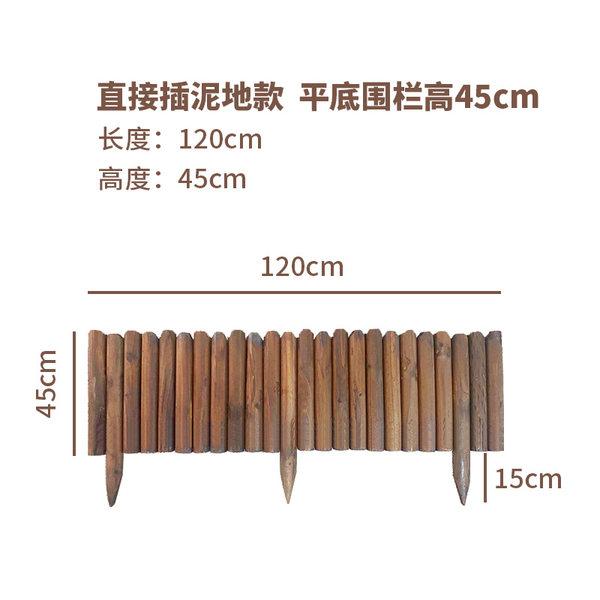 상세 페이지 참조 나무담장 마당꾸미기 방부목울타리 정원 화단, 울타리 높이 45cm