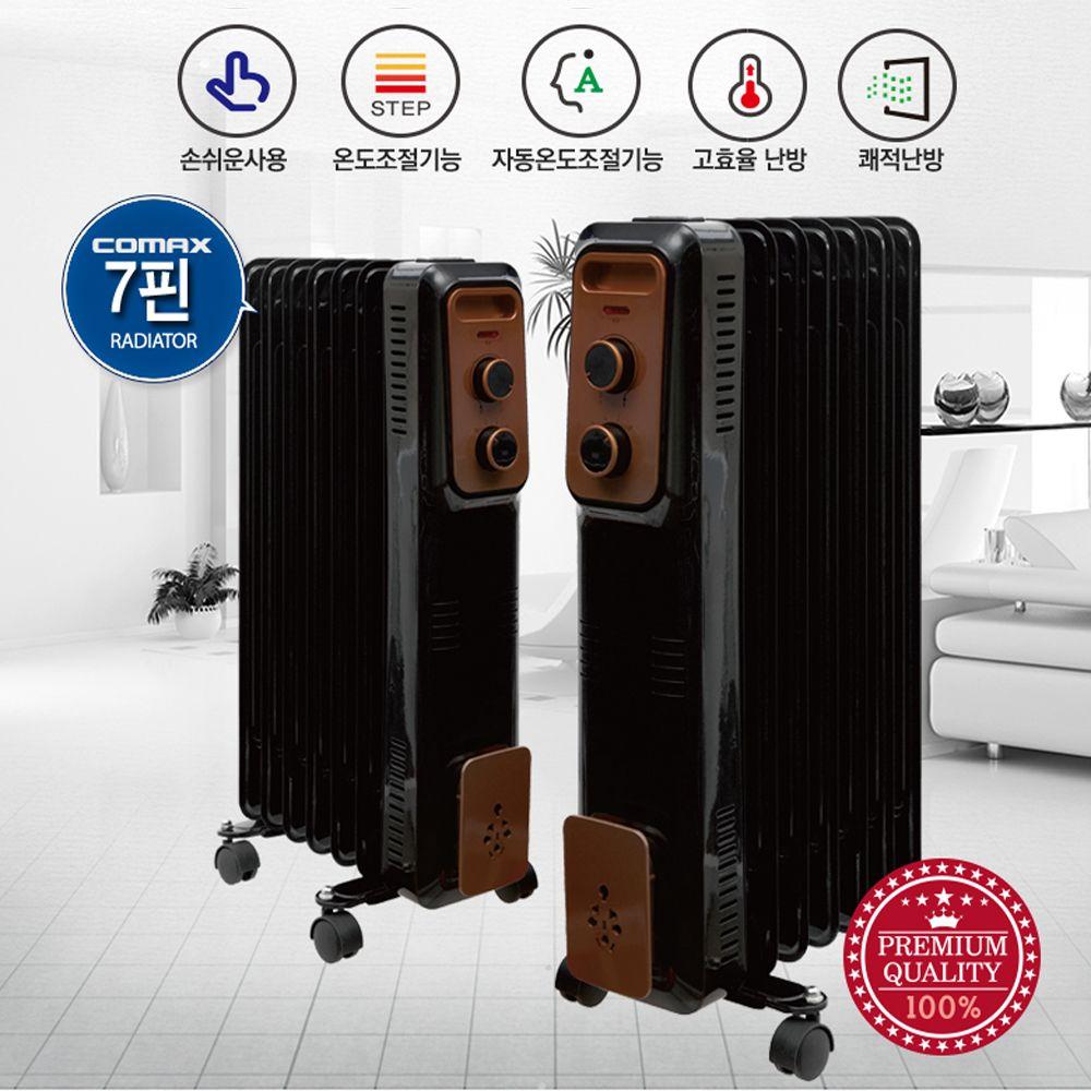 욕실동파방지 전기 블랙라디에이터 7핀 CM-007BR 전기라디에이터 전기방열기 전기컨벡터 컨벡터 전기히타 M/B4ACE7C + mm, 본상품선택