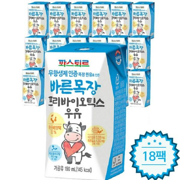 파스퇴르 무항생제 인증 목장 원유로 만든 바른목장 프리바이오틱스 우유, 190ml, 18개입
