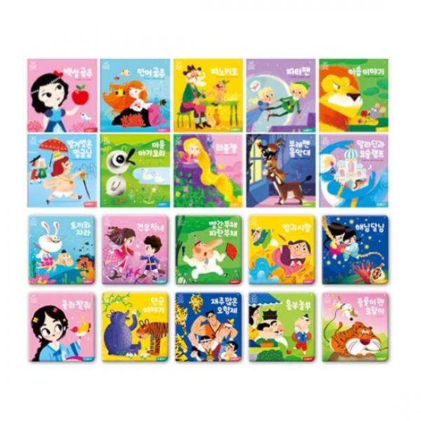 삼성출판사 블루버드 세계명작/전래동화 시리즈 선택구매, 21블루버드 금도끼은도끼