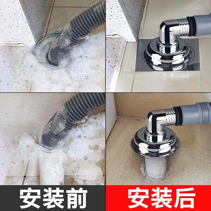 배수구캡 세탁기 트랩 전용 연결해드 삼통 배수 배수관 냄새방지 흘러넘침방지 수기, (쏘지 마세요) PVC 파이프 직경이 75mm 인 경우 고객 서비스에 연락하여 부속품을 별도로 구매하십시오 (5 원 차이).개