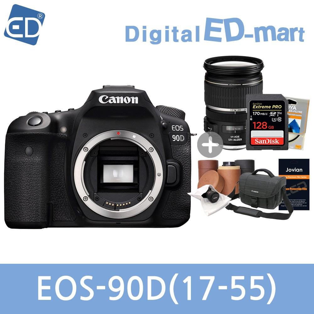 캐논 EOS-90D +렌즈+128G+가방 등 14종풀패키지 패키지, 캐논 EOS-90D 17-55 IS USM /128G+가방 14종풀패키지