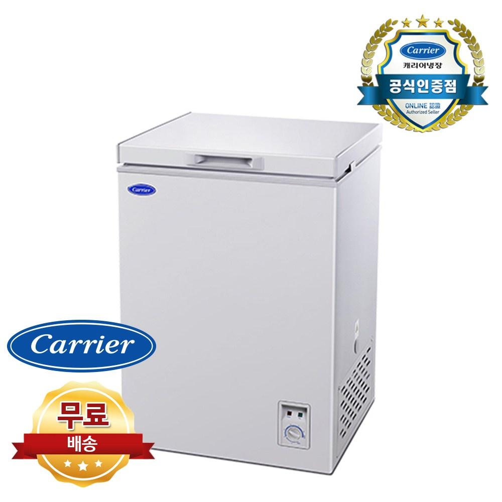 캐리어 클라윈드 100L 가정용 업소용 다목적 소형 냉동고 CSBM-D100SO 자가설치 (POP 4751480883)