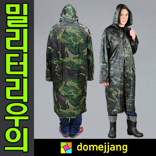 도매짱 (domejjang) 밀리터리 국방 우비 캠핑 낚시 판초우의
