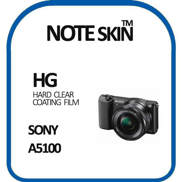 ksw13198 SONY 알파 A5100 고광택 fo663 액정보호필름-벌크, 1, 본 상품 선택