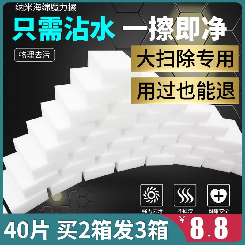 식기세척기 설거지 버블 스펀지, 기본, T13-104개 그레이 포장없는 업그레이드 10*6*2cm