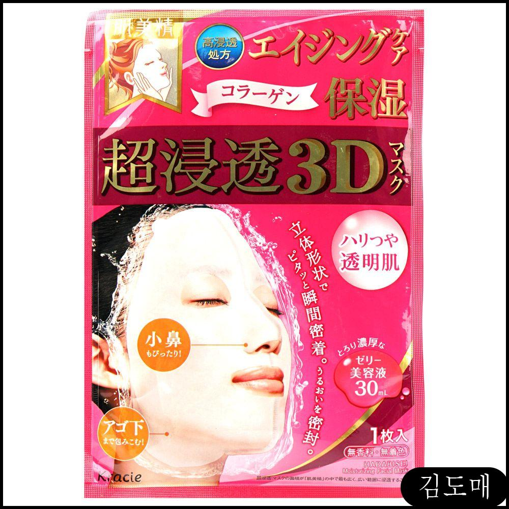 KDM 크라시에 우루오이 신토우 3D 마스크팩 일본 크라시에 4입 제이준 마스크팩, KDM 1, KDM 1