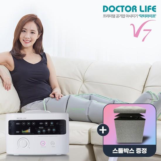 [닥터라이프] V7 공기압마사지기/본체+다리세트+스툴박스 포함, (핑크)V7 본체+다리커프(더블호스 포함) (POP 5509846546)