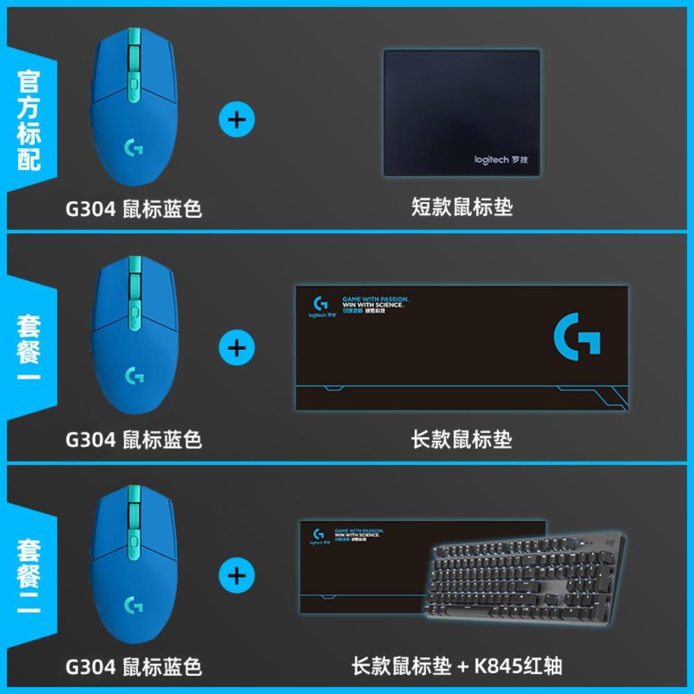 로지텍G G304 블루 무선 게임용 마우스 loghitech g304 lightspeed wireless, 마우스+마우스장패드+키보드