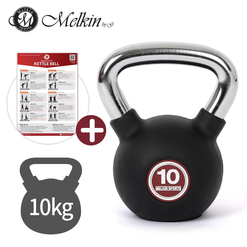멜킨스포츠 케틀벨 4kg ~ 24kg 크로스핏 덤벨 아령, 아이언케틀벨_10kg(1EA)