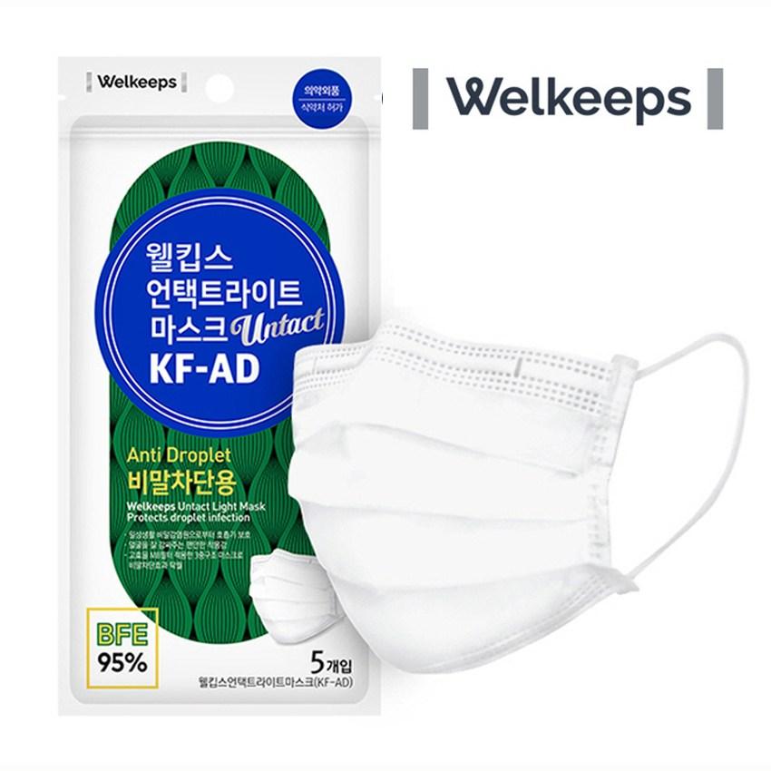 웰킵스 KF-AD 언택트라이트 비말차단마스크 일회용 여름 덴탈마스크, 6팩, 5개입