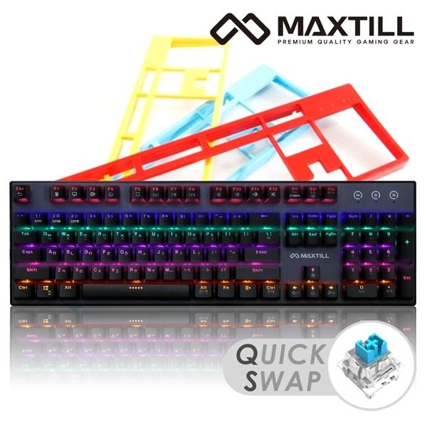 맥스틸 TRON G610K V2 축교환 방진축 기계식 게이밍 키보드 청축, 옵션없음, 옵션없음