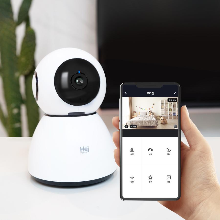 헤이홈 스마트 홈카메라 PRO+ 가정용 CCTV, 홈카메라 PRO+ (360도회전+AI모션추적)