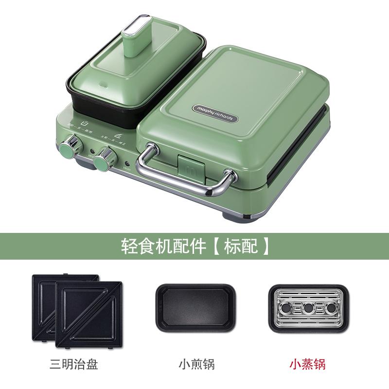 토스트기 mofei모피리처드 아침기계 가벼운식사메이커 국다용도 가정용 미니소형 일체형 샌드위치기 토스터기, T03-상금그린 스탠다드+찜냄비