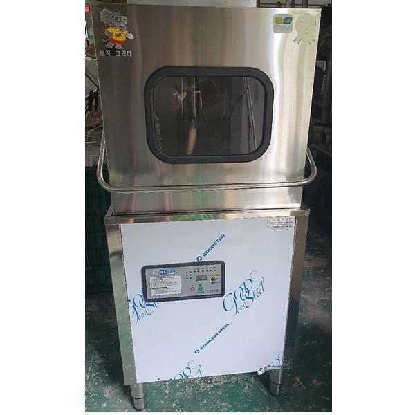 중고 업소용 식기세척기 매직코리아 650x700x1350 220v3.8kw, 자가설치