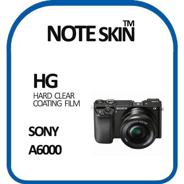 ksw70743 SONY 알파 A6000 고광택 bh151 액정보호필름-벌크, 1, 본 상품 선택