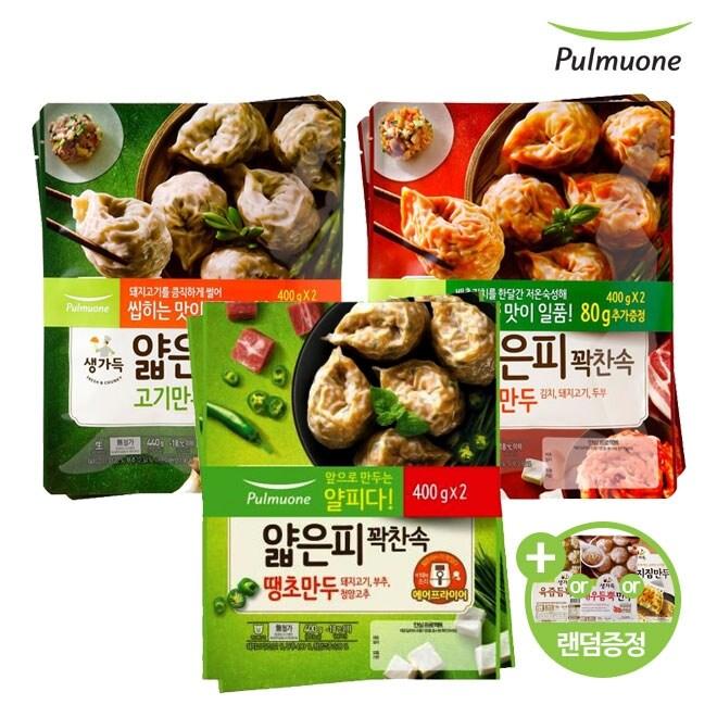 [신세계TV쇼핑][풀무원]얇은피꽉찬속김치2봉+고기2봉+땡초2봉+(증정), 단일상품, 단일상품