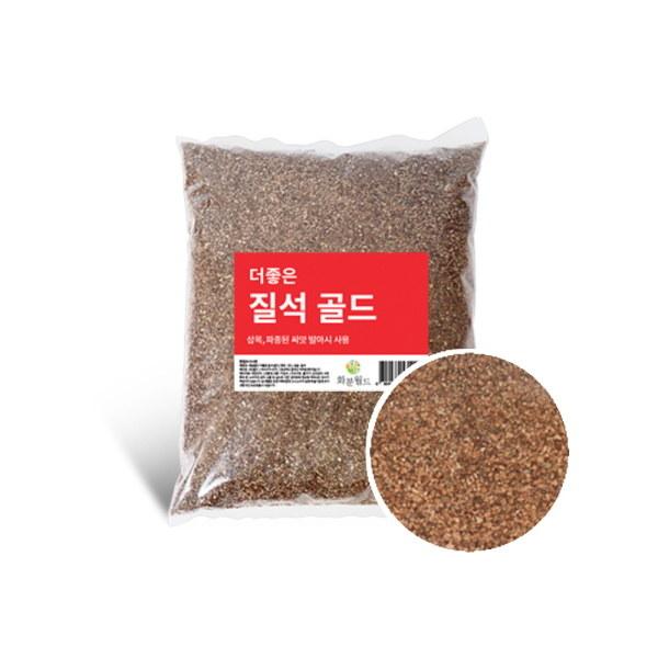 [바보사랑] 화분월드 더좋은 질석(골드) 30L 분갈이흙 펄라이트 제라늄흙, 상세 설명 참조