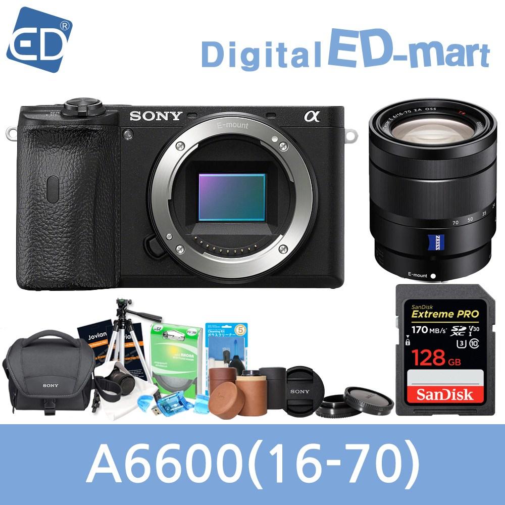 소니 A6600 16-50mm 128패키지 미러리스카메라, 04 소니A6600블랙+16-70mm렌즈 +128GB + 소니가방 풀패키지