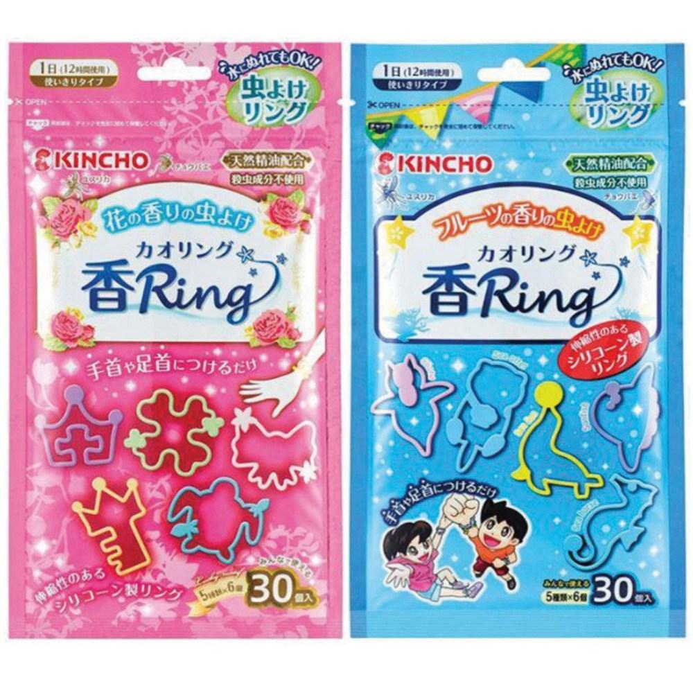 무시요케 모기 팔찌 2종, 킨쵸 카오링 30T 꽃향 핑크