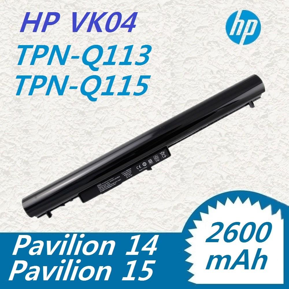 HP VK04 Pavilion Sleekbook 15 Series 694864-541 HSTNN-YB4D 배터리