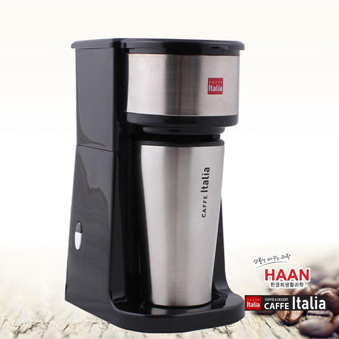 카페이탈리아 크리스티 커피메이커DM-1000, DM-1000