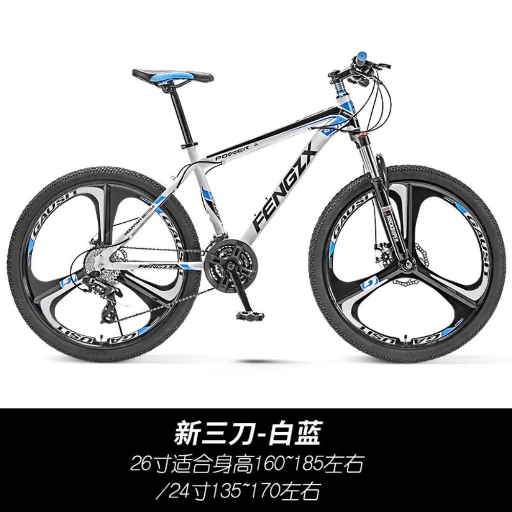 MTB 가성비 산악 자전거 여자 남자 가성비 경량 충격흡수 학생, 24인치 + 21단cm, S