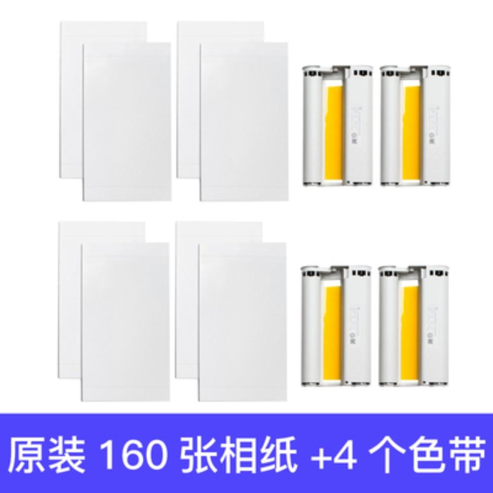 샤오미 미니 휴대용 포토 프린터 ZPDYJ01HT, 인화지 세트 (80매의 인화지 + 2색 띠) 2개-24-4735354902