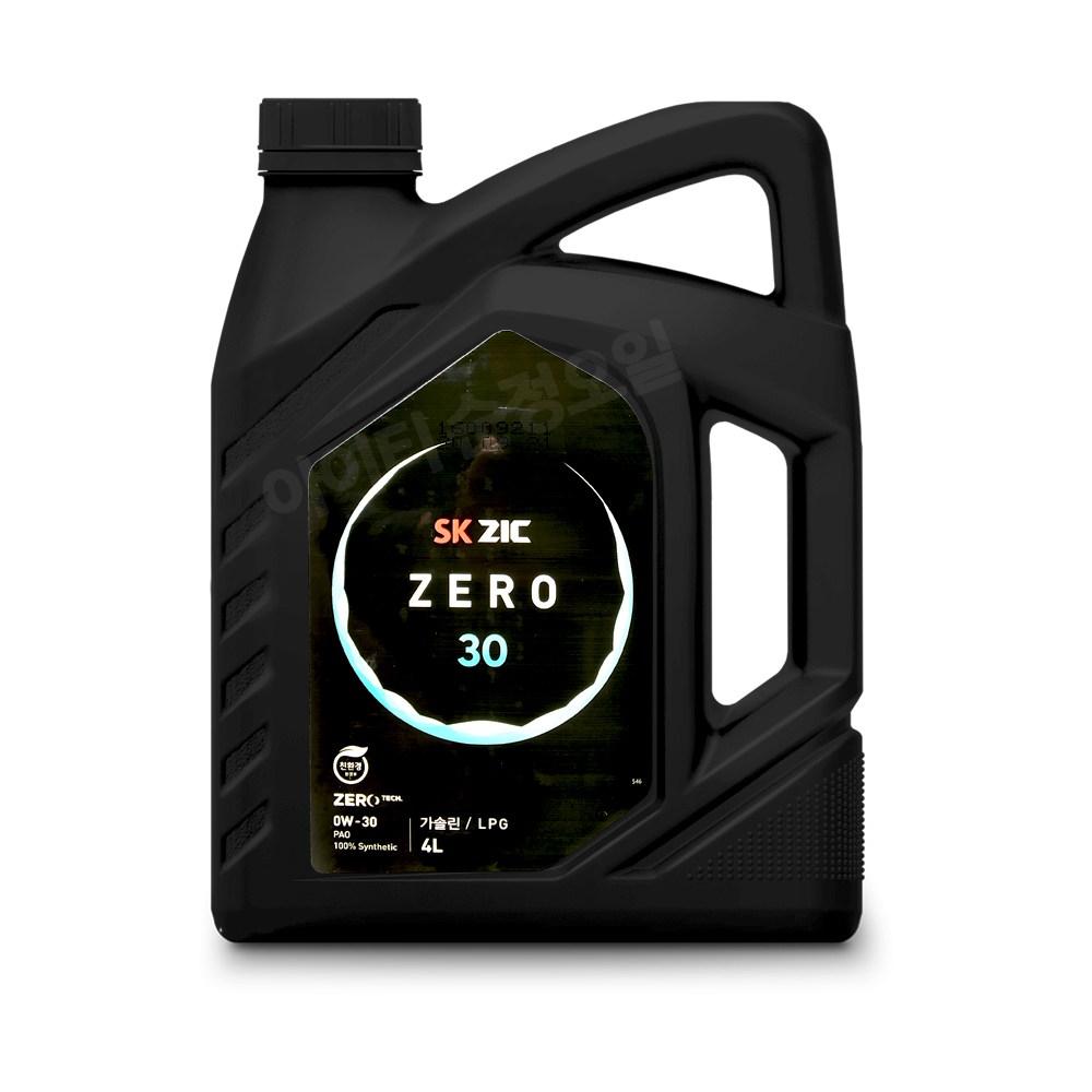지크 제로 0W30 4리터 API SP PAO 100% 합성 가솔린 엔진오일, 1개