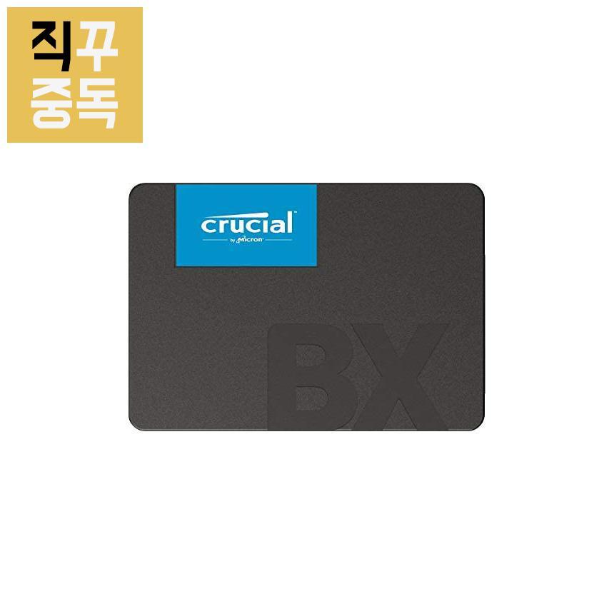 크루셜 Crucial BX500 SSD 240GB, 단품, 단품