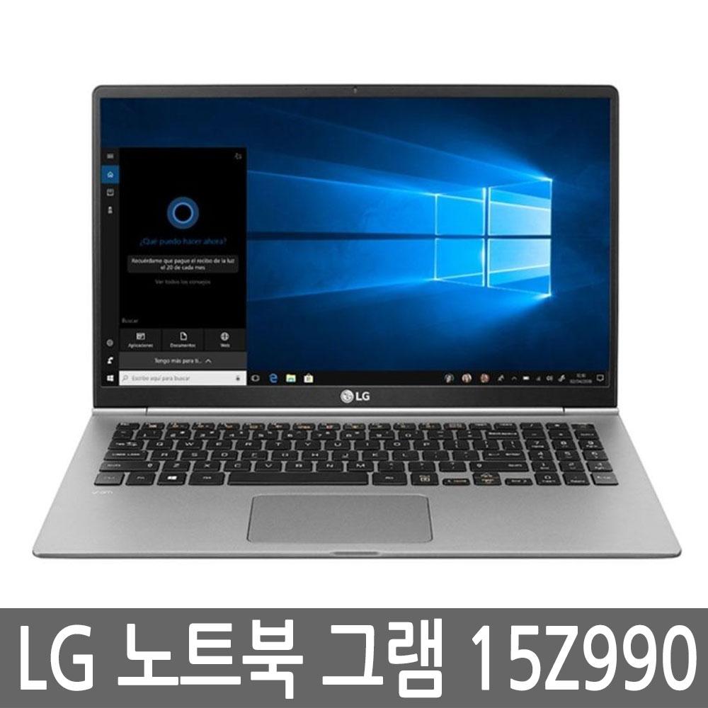 LG 엘지 그램 노트북 15인치 15Z990/15ZD990 i3/i5/i7, i3/8G/128G SSD