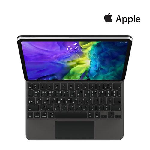 [Apple] 애플 아이패드 프로 11형 2020 매직 키보드 MXQT2KHA (11형 1세대 2세대 호환), 그레이