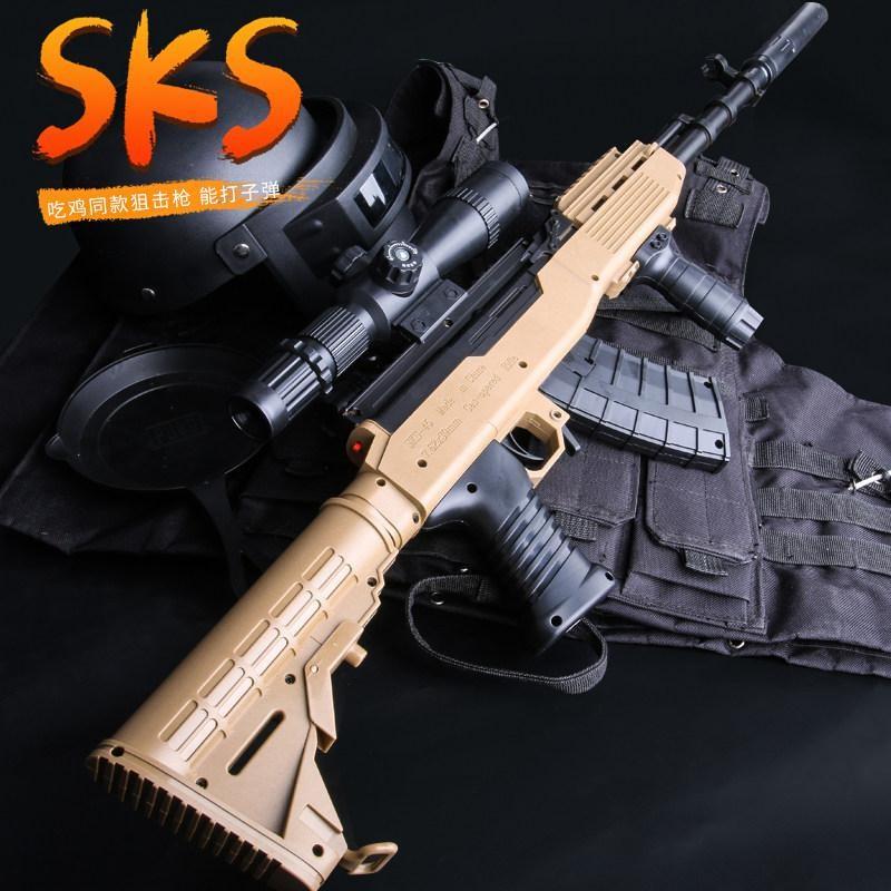 FINEDAY 프라모델 SKS 전동건 수정탄 젤리탄 총, 전동 기본 구성세트