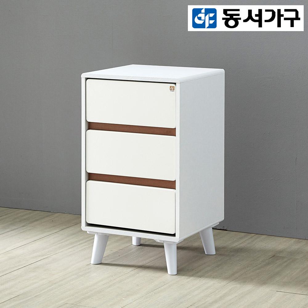 동서가구 프리즌 400 3단서랍장 DF911305, 오크 (POP 4383466137)