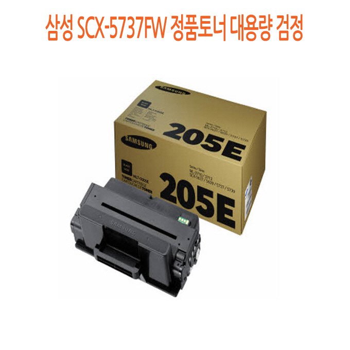 ksw27612 엡손 Stylus PRO 4880 정품잉크 T6141 mz862 포토블랙, 1, 본 상품 선택